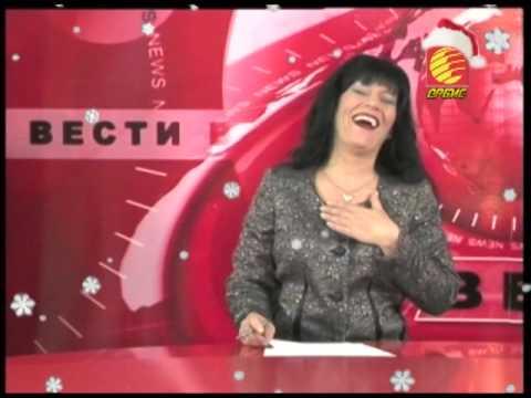 TV ORBIS - NOVOGODISNI SMESNI VESTI NA TELEVIZIJA ORBIS 30 12 2013