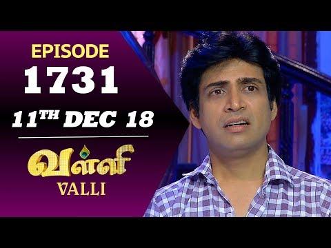 VALLI Serial | Episode 1731 | 11th Dec 2018 | Vidhya | RajKumar | Ajay | Saregama TVShows Tamil