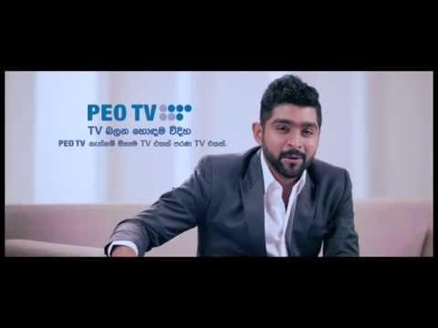 SLT PEO TV - Video On Demand (Sinhala)
