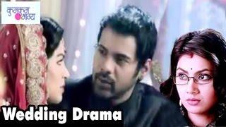 Kumkum Bhagya 27th August 2014 FULL EPISODE | SHOCKING WEDDING DRAMA