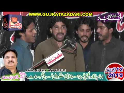 Zakir Adeel Altaf Jafri | 12 April 2019 | Mangowal Gujrat || Raza Production