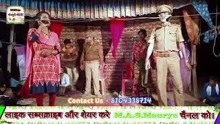 राखी की कसम उर्फ़ डाकू सोला सिंह भाग-10 || Bhojpuri Nautanki Nach Balrampur Part-20