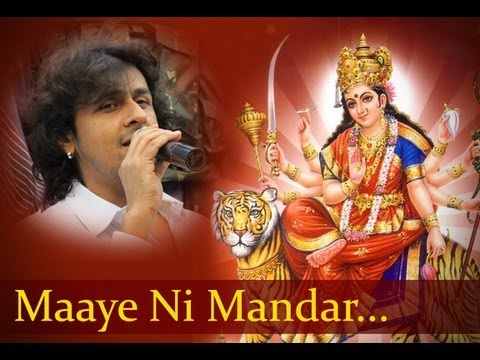 Maaye Ni Mandar - Maa Ka Karishma - Hindi Devotional Songs -...