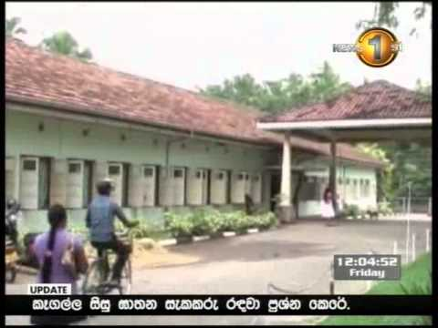 Sirasa lunch time news 26.04.2013 12 pm