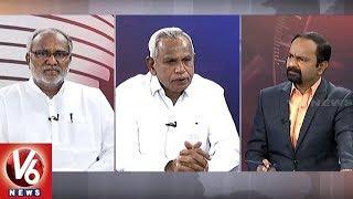 Special Debate On Petrol And Diesel Prices Hike | Good Morning Telangana