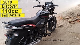 2018 New Bajaj Discover 110 cc Led DRL All New Features Review Price Mileage In Hindi