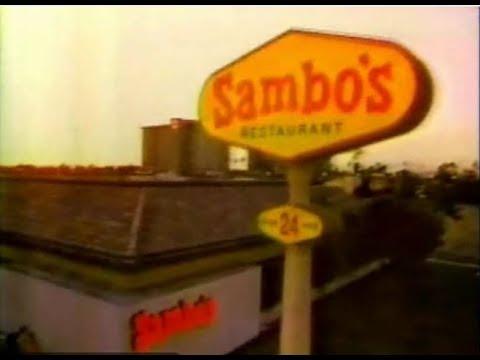 Sambo S Restaurant Commercial 1980 Youtube