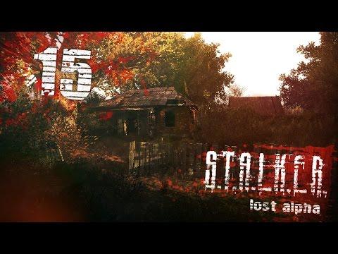 S.T.A.L.K.E.R.: Lost alpha (15) Король?!