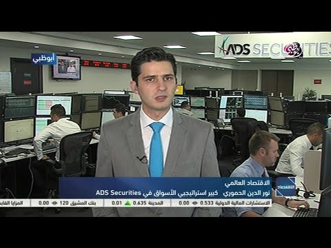 Abu Dhabi TV interview on Oil, Gold and China 23/07/2015