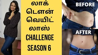 Weight loss challenge in tamil | Season 6 weight loss challenge | #THAMIZHPENN