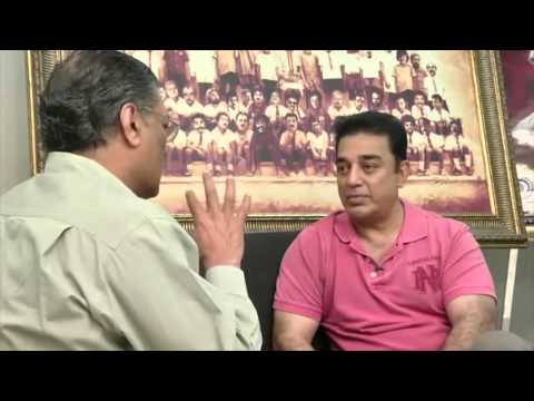 Kamal Haasan in conversation with K. Hariharan