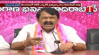 TS Agros Chairman Lingampally Kishan Rao Fires on BJP | Telangana Bhavan  Telugu