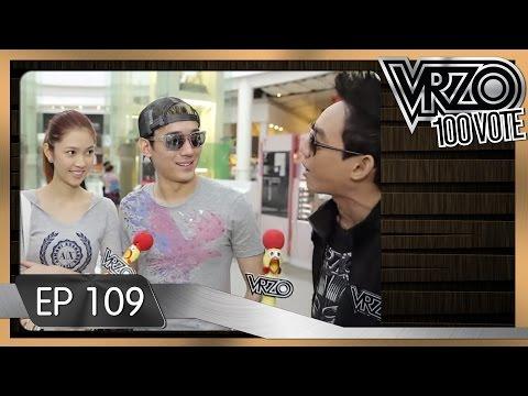 VRZO — สุขาอยู่หนใด ฉันไม่ไหวแล้ว!!! [Ep. 109 by Maxi Power Media]