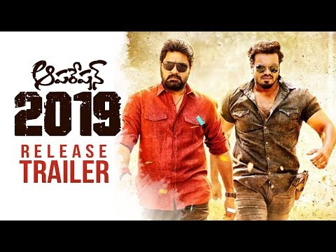 Srikanth's Operation 2019 Release Trailer | Deeksha Panth | Manastars