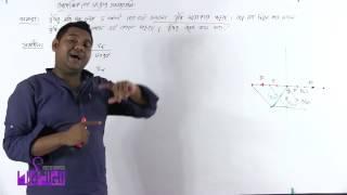 06. Problems Related to Relative Velocity Part 03 | আপেক্ষিক বেগ সংক্রান্ত সমস্যাবলি পর্ব ০৩
