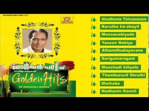 Golden Hits Of Eranholi Moosa | Mappilapattukal | Malayalam video