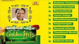 Golden Hits Of Eranholi Moosa | Mappilapattukal | Malayalam