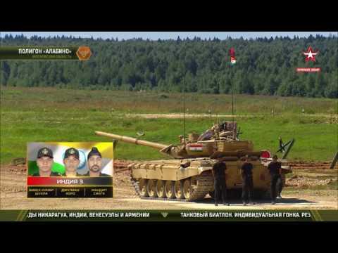 Танковый биатлон.15 заезд АрМИ-2017