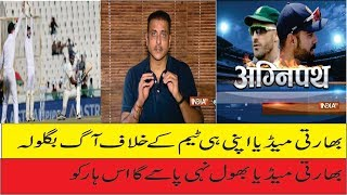 ind vs SA 2ND TEST ANALYSIS   india can win