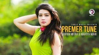 Premer Tune  Bangla Movie Song  Shipan Mitra  Mahi