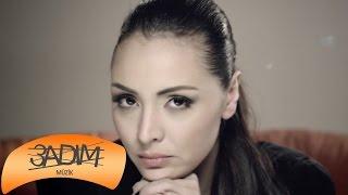 Bilge Nihan - Mutlu Son ( Official  )