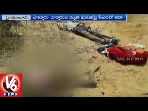 PMO Seeks Information Of Adilabad Thirsty Children Death | CS Rajiv Sharma | V6 News