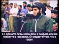 Мухаммад Аль Курди Сура Аль Мульк 1 19 аяты mp3