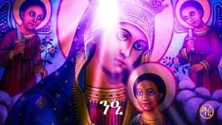 Ethiopan Ortodox Tewahido  Tsome Flseta Seatat