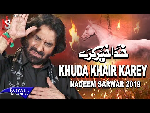 Nadeem Sarwar | Khuda Khair Karey | 1441 / 2019  - 40th Album