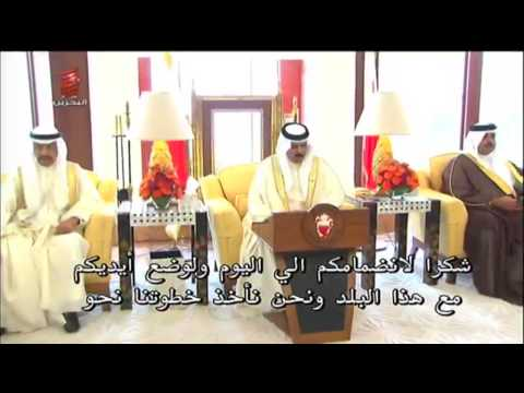 King of Bahrain Speech to Expat Community
