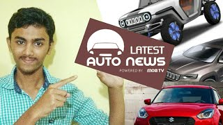 Latest Auto News by MOS TV | New Automobiles Features and news Malayalam