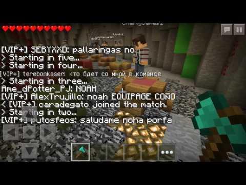 Minecraft PE: LOS JUEGOS DEL HAMBRE #32