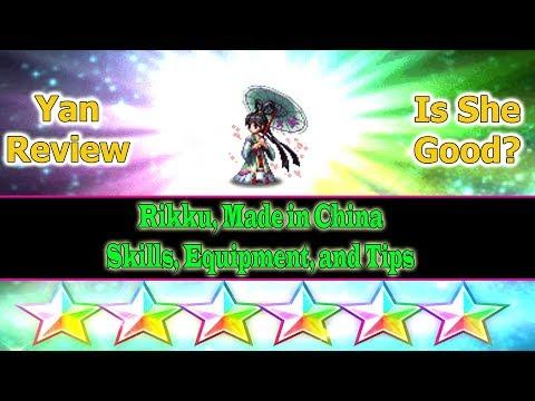 Final Fantasy Brave Exvius 6 stars Yan Review: Chinese Rikku(#330)