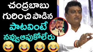 Comedian Prudhviraj Singa Song On Chandrababu Naidu || Prudhviraj  | Krishnudu