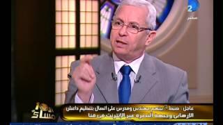 برنامج العاشرة مساء|الدكتور السيد عبدالخالق .. لن نتسامح مع من يمارسون العنف داخل الجامعة