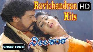 Crazy star Ravichandran Hits Songs | Kannada Hit Songs | Best Kannada Songs