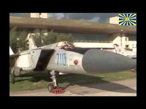 Авиация СССР.  Перехватчики.