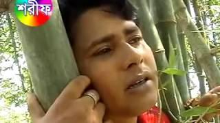 মনা দোষ দিবি আর কারে || শরীফ উদ্দিন || সিডি জোন || CD ZONE