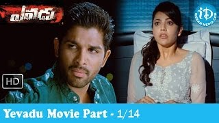 Yevadu - Yevadu Movie Part 1/14 - Ram Charan Teja - Shruti Haasan - Kajal Agarwal