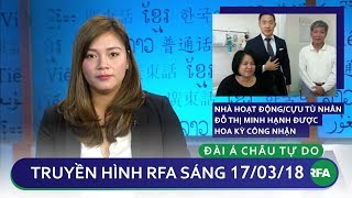 Tin tức thời sự | Cựu tù nhân lương tâm Đỗ Thị Minh Hạnh được Hoa Kỳ vinh danh