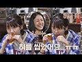 download lagu      (짠내) 허당美 덩어리♡ 아이유, 양갱 먹다 혀 씹었..ㅠ_ㅠ 효리네 민박 9회    gratis