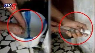 బాత్ రూమ్ నీళ్లతో ఇంజెక్షన్ చేస్తున్న ఆర్ఎంపి డాక్టర్ | Prakasam District Medicine Mafia