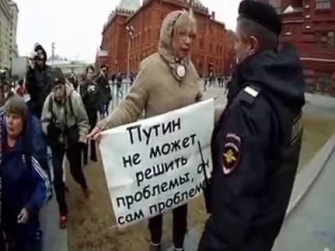 Демократия по Русски