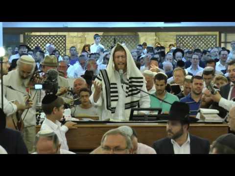 דרוש נא - יצחק מאיר בסליחות בבית הכנסת ישורון - ירושלים