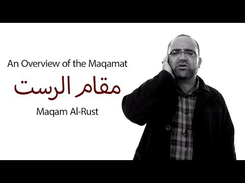 An Overview Of The Maqamat: Maqam Al-rusd video