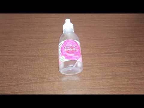 ماء الورد معجزة لتكبير الصدر  في أسبوع فقط  بدوون تعب, وصفة مضمونة عن تجربة, ستندمين ان لم تجريها thumbnail