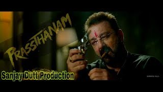 Prassthanam | Official Trailer | Sanjay Dutt | Jackie Shroff | Deva Katta | 20th Sep. 2019
