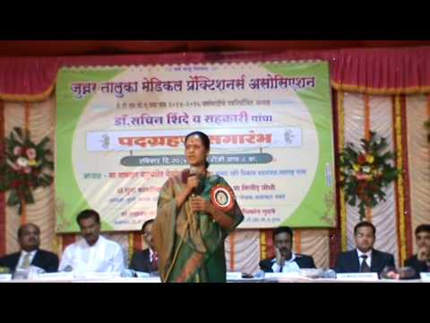 Save Girl Child Dr Sudha Kankaria Installation Ceremony video