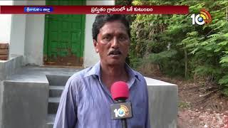 గ్రామంలో ఒకే కుటుంబం..| Special Story On Karnala Peta Villagers Migrations | AP