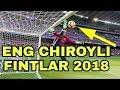 Eng Chiroyli Fintlar 2018 Лучшие финты 2018 mp3